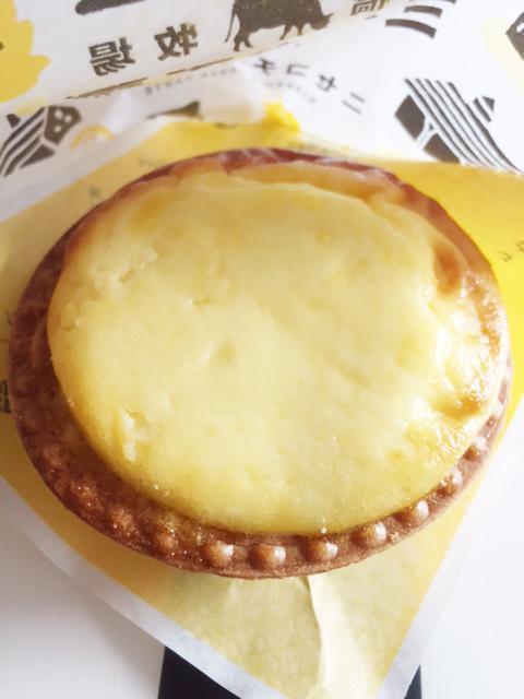 Milk Koubou Cheese Tart 2