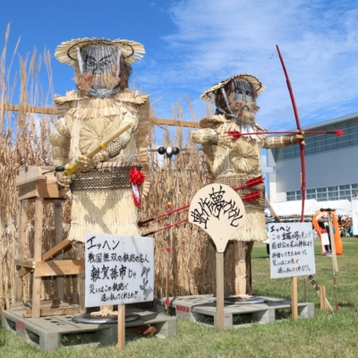 Kyowa Scarecrow Festival Credit To Kyowa Town Tourism Assosciation 7 1