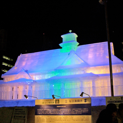 Multi-coloured snow sculpture glows in the evening.