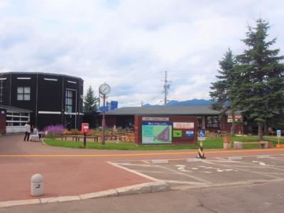 Niseko View Plaza 01