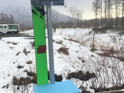 Snow Report 5 Dec2018