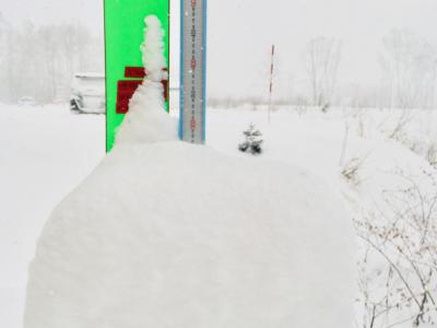 Snow Report 8 Dec2018
