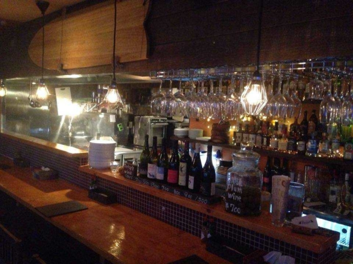 Boroya Bar Counter