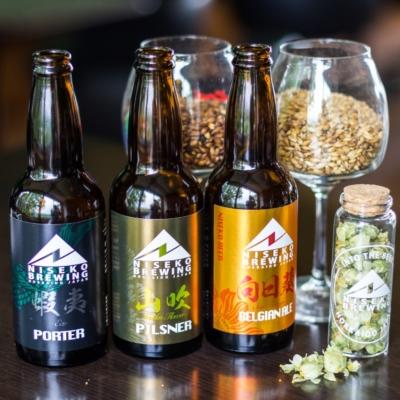 Niseko Brewery 1