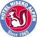 Hotel Niseko Alpen